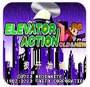 电梯大作战 移植版