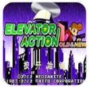 电梯大作战 安卓版