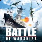 战斗军舰 V1.66.11 无限金币版