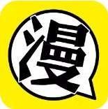 733漫画 全彩漫画在线看
