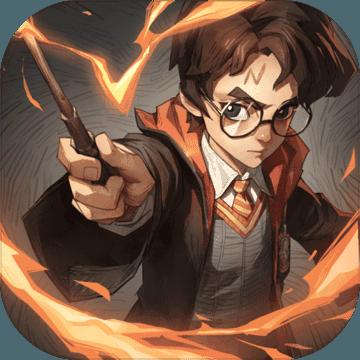 哈利波特魔法觉醒 鸿蒙版