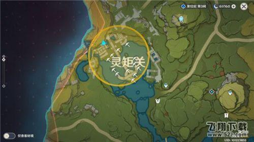 原神1月8日秘宝迷踪藏宝地点 秘宝迷踪1月8日全宝藏位置