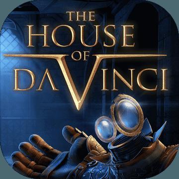 达芬奇之家 V1.2 安卓版