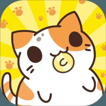 神奇猫咪在哪里 无限金币版