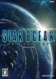 星之海洋4:最后的希望