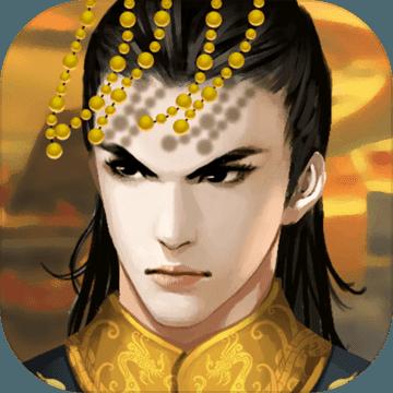 皇帝成长计划2 V1.5.11 ios版