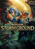 战锤西格玛时代:风暴之地