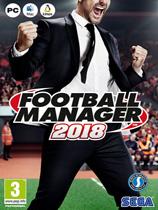 足球经理2018 中文硬盘版