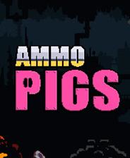 枪火猪猪侠电脑版