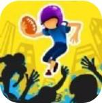 橄榄球城3D V1.0 安卓版