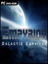 帝国霸业银河生存 硬盘版