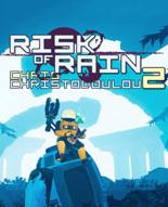 雨中冒险2 硬盘版