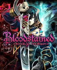 血污:夜之仪式 全DLC解锁版