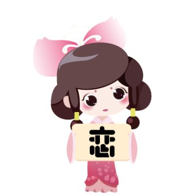 小恋君More
