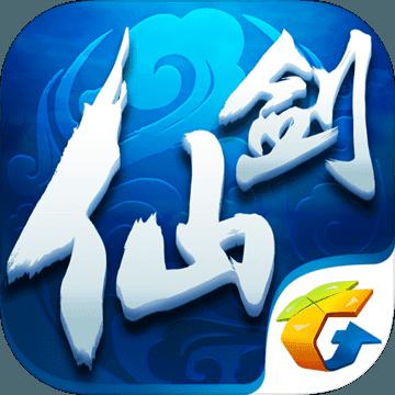 仙剑奇侠传online 鸿蒙版