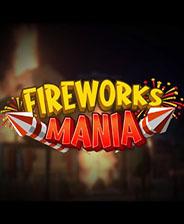 烟花模拟器 全DLC整合版