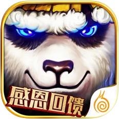 太极熊猫 V1.1.68 全民助手版