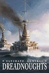 终极提督:无畏战舰 手机版