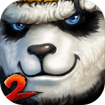 太极熊猫2 V1.2.0 安卓版