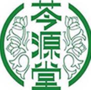 芩源堂石斛商城 V1.0 安卓版