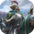 铁骑十字军 无限资源版