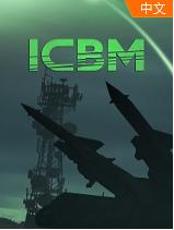 洲际弹道导弹 未加密版