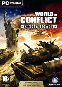 冲突世界 硬盘版