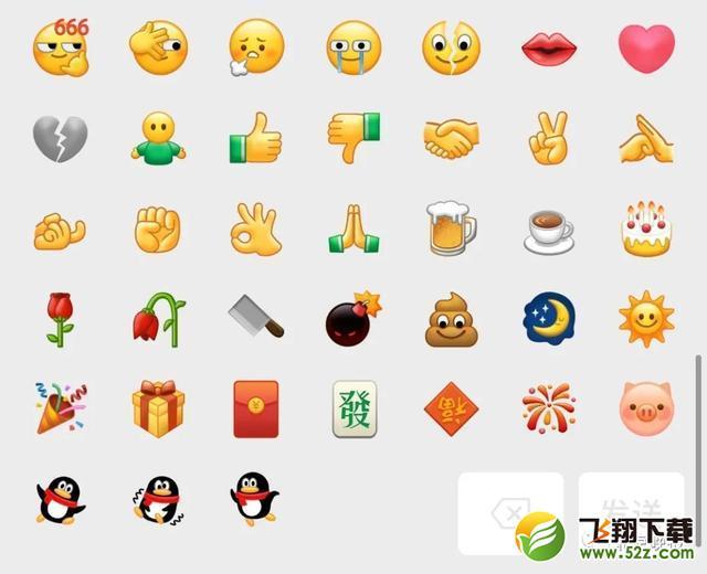 微信8.0版本更新内容一览_52z.com