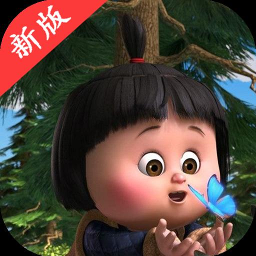 嘟嘟影音 中文字幕