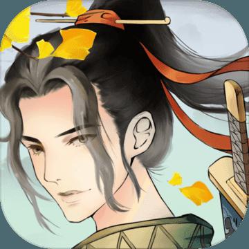 少侠与江湖 V1.0 安卓版