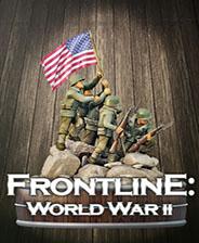 前线:二战电脑版