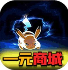勇者斗斗龙1元商城版 上线即送GM版
