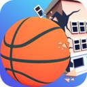 球球摧毁城市 V1.0 安卓版