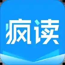 疯读小说 V1.9.2 苹果版