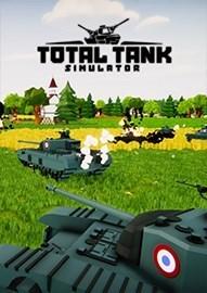 全面坦克模拟器 标准版