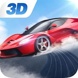 极速漂移A V9.4.0 免费版