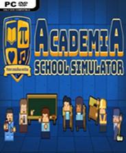 学术界:学校模拟器
