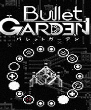 子弹花园 绿色中文版