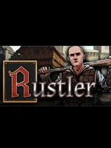 Rustler 手机版