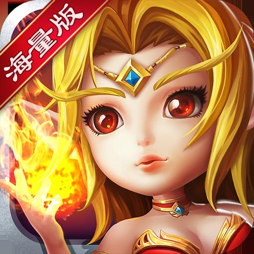 酷酷爱魔兽 V1.2.3 官方版