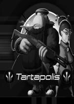 塔塔波利斯