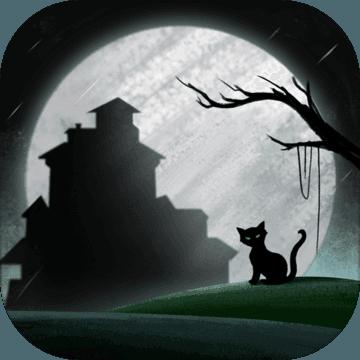 猫与密室 V1.1 ios版