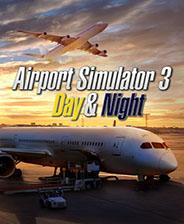 机场模拟3:日复一日