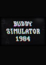 伙伴模拟器1984