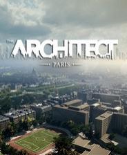 巴黎建筑师