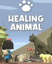 Healing Animal