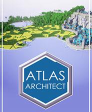 阿特拉斯建筑师