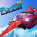 飞行射击汽车城 V1.0 安卓版
