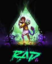 RAD 简体中文免安装版