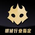 百变大侦探本命之泪 v1.0 安卓版